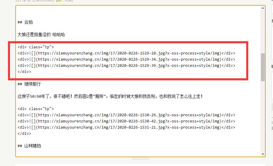 如何将我的markdown 包装在 HTML div 中?