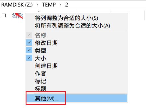 大佬们 WIN10可以点文件 左下角显示文件属性 时长 帧速率吗