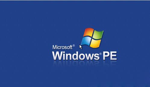 图片[1]-PE工具箱安装教程-兀云资源网